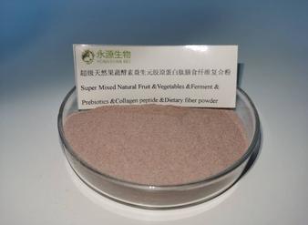 超级天然果蔬酵素益生元胶原蛋白肽膳食纤维复